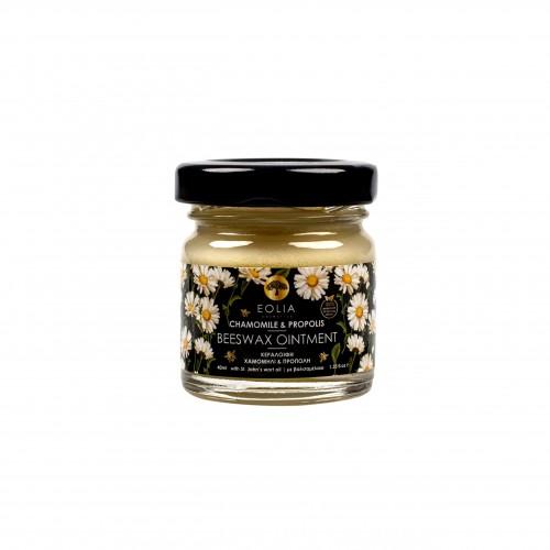 Κεραλοιφή με Βαλσαμέλαιο- Χαμομήλι & Προπόλη Eolia Cosmetics 40ml