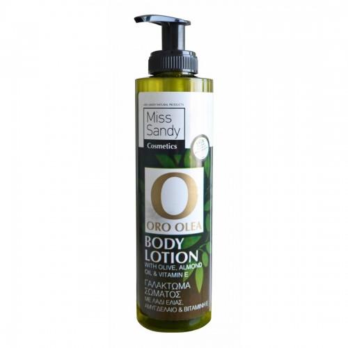 Body Lotion Mε Λάδι Ελιάς-Αμυγδαλέλαιο και Βιταμίνη Ε 250ml