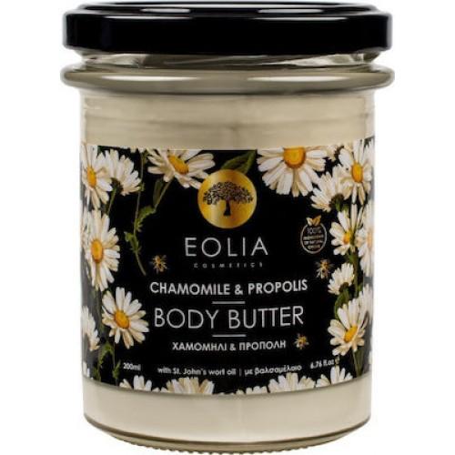 Eolia Cosmetics Chamomile  Propolis Body Butter 200ml