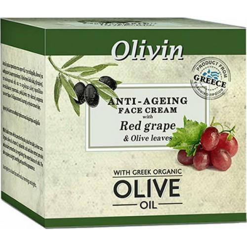 Olivin Hydra Face Cream 50ml με  κόκκινο σταφύλι και φύλλα ελιάς
