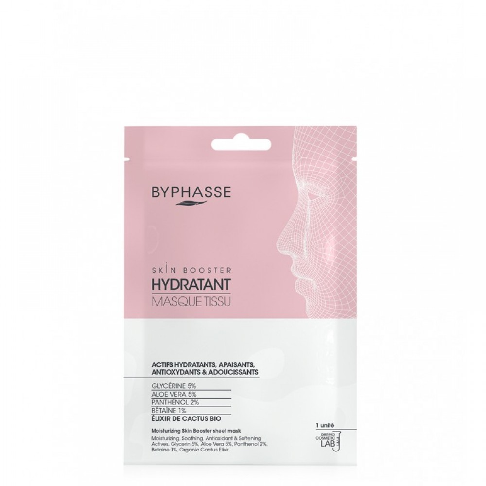 BYPHASSE SKIN BOOSTER ΥΦΑΣΜΑΤΙΝΗ ΜΑΣΚΑ ΠΡΟΣΩΠΟΥ HYDRATING