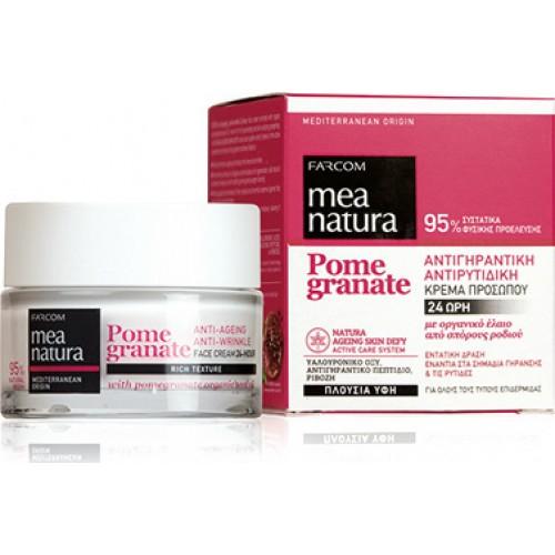 Αντιγηραντική και Αντιρυτιδική 24ώρη κρέμα προσώπου με ρόδι MEA NATURA Pomegranate 50ml