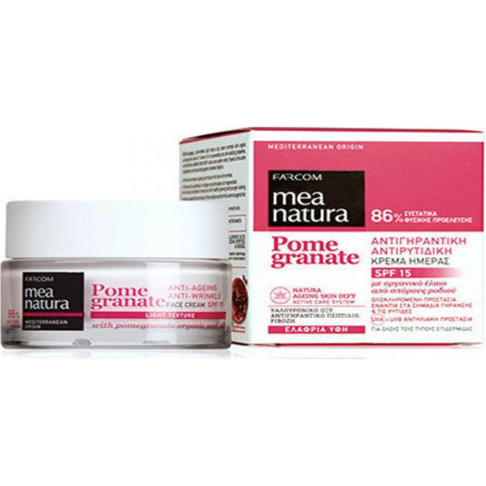 Αντιγηραντική και Αντιρυτιδική κρέμα προσώπου ημέρας SPF15 με ρόδι MEA NATURA Pomegranate 50ml