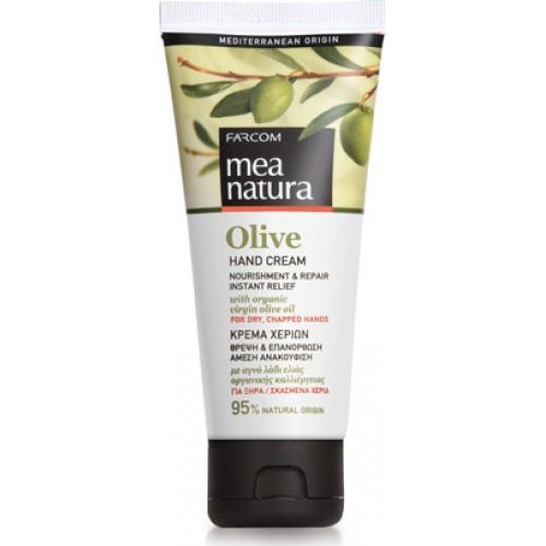 Farcom Mea Natura Olive Hand Cream Dry Chapped Hands 100ml
