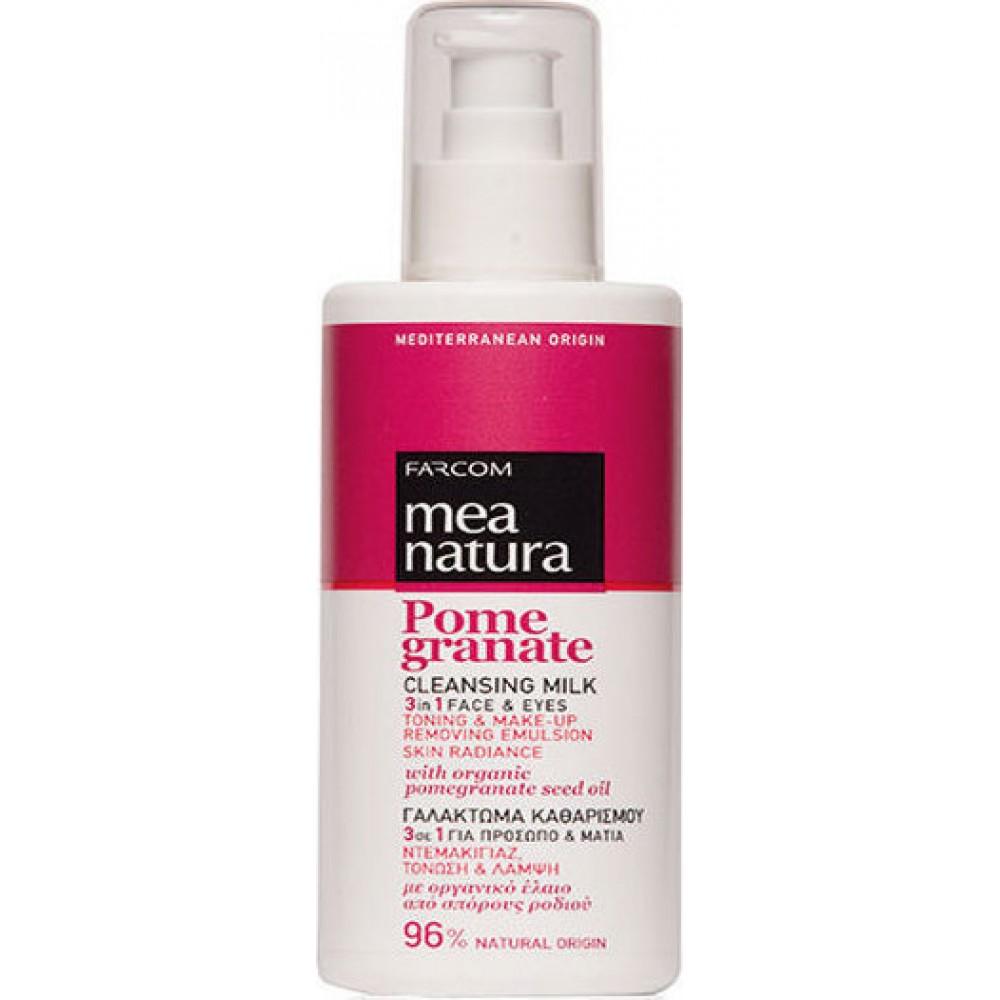 Γαλάκτωμα καθαρισμού 3 σε 1 Πρόσωπο και Μάτια με ρόδι MEA NATURA Pomegranate 250ml